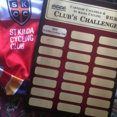 club-challenge-shield-2016